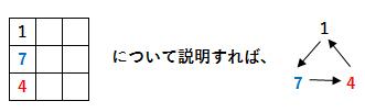 20170805143755c20.jpg