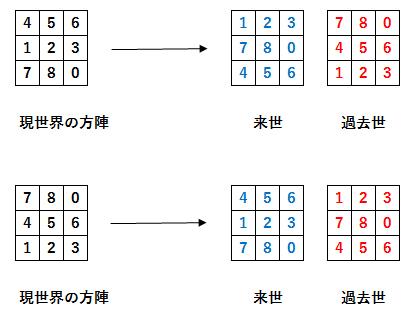 201708051440040f8.jpg