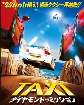 taxi5.jpeg