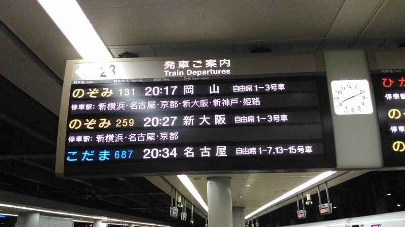 201708160947509fb.jpg