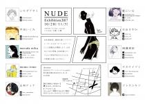 NUDE_DM-02.jpg