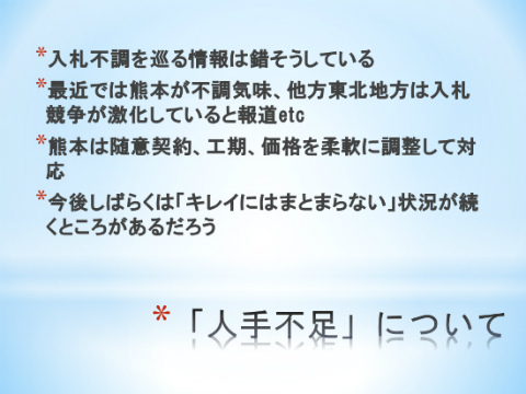 2017072915315260f.jpg