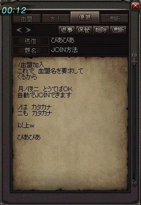 LinC2961.jpg
