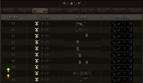 LinC2968.jpg