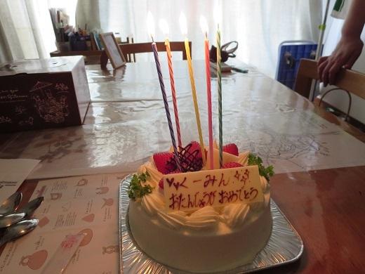 ケーキだ~