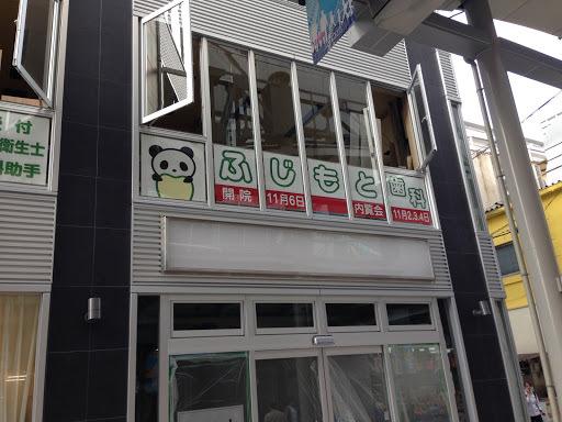 0925芥川商店街4