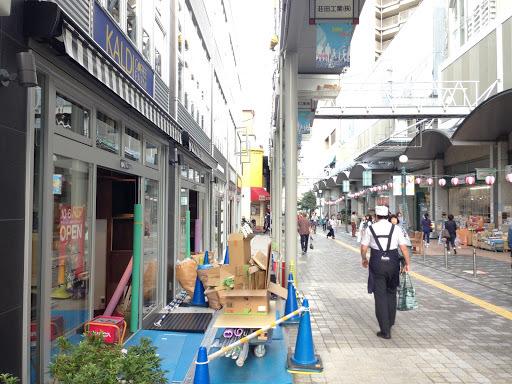 0925芥川商店街2