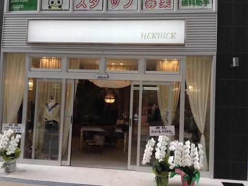 0925芥川商店街5