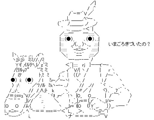 l12643.jpg