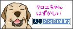 01092017_banner.jpg