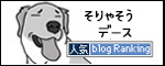 02082017_dogbanner.jpg