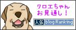05092017_dogbanner.jpg