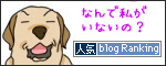 07092017_dogbanner.jpg