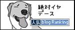 14092017_dogbanner.jpg