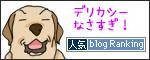 25092017_banner.jpg