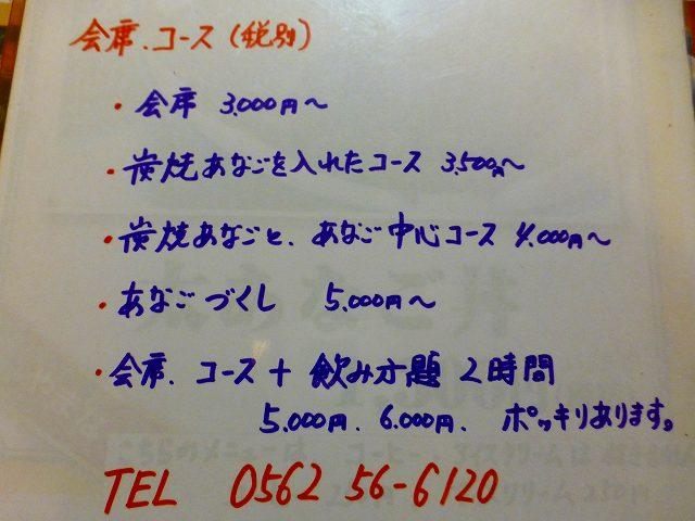 P1180145.jpg