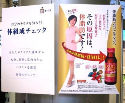 taishibou5.jpg