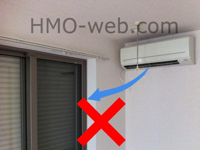 エアコンの風を窓ガラスに直接当てない