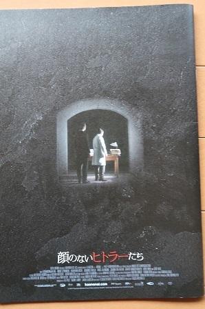 ヨーロッパ映画(26)-1