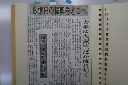 大牟田日誌(275)-2