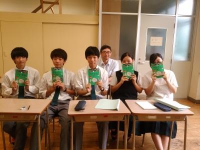 筑水高校、ベトナム研修事前学習