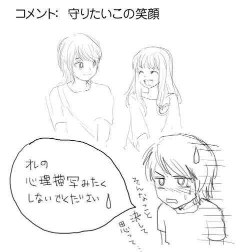 0710hakushures_tegotoi.jpg