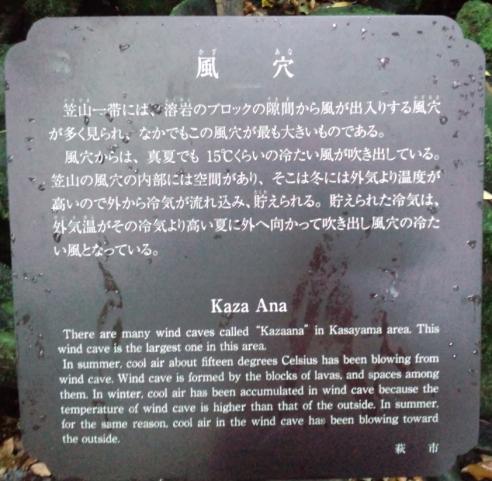 0812kazaana_2017081213034505c.jpg