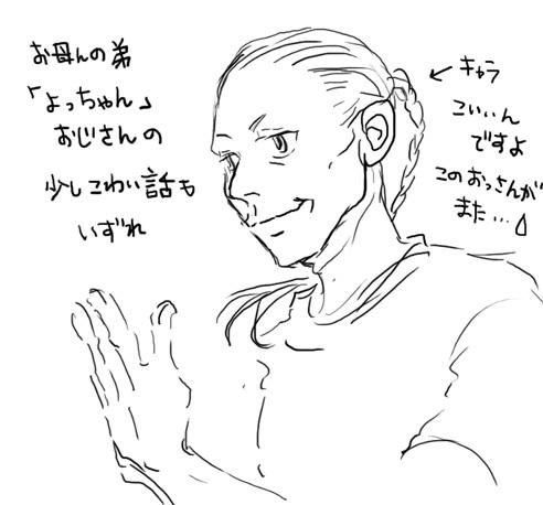 0816yocchan.jpg