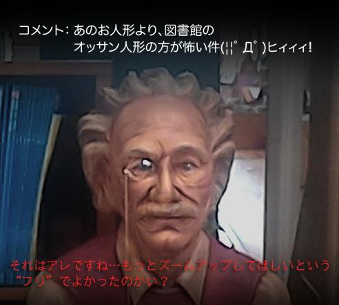 0820hakushures_toshokan.jpg
