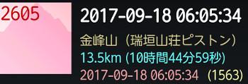 2017091833.jpg
