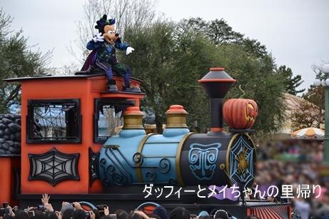 2018-10-13 10-24用 (1)