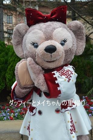 2018クリスマス メイ (2)