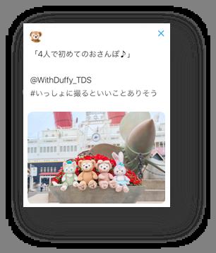 470_free_text_main_visual_1_ja38-3.png