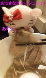 煮干中華そば のじじ②3