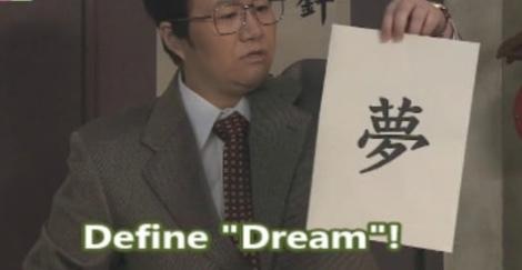 Dream13566999.jpeg