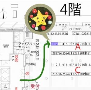ds51map.jpg