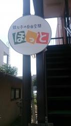 DSC_3244.jpg