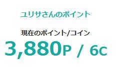 201708311803454d8.jpg