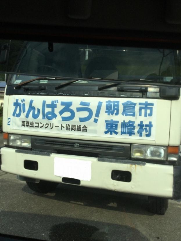 IMG_2238.jpg