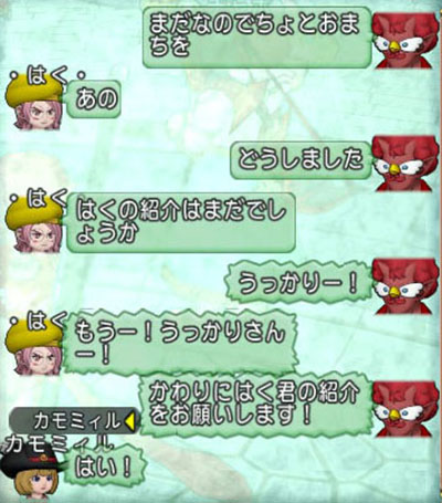 005meibu.jpg