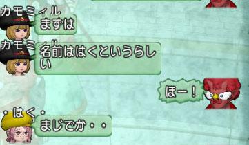 006meibu.jpg
