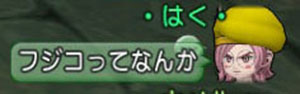 012meibu.jpg
