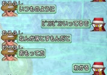4_4start18.jpg
