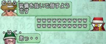 4_4start26.jpg
