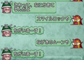 4_4start8.jpg