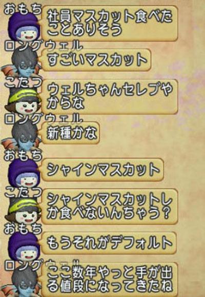 oomisoka_11.jpg