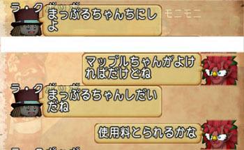 oomisoka_33.jpg