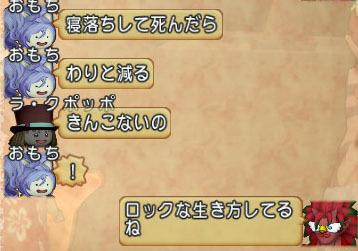 oomisoka_37.jpg