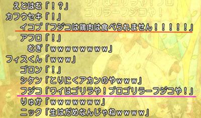 tow32.jpg