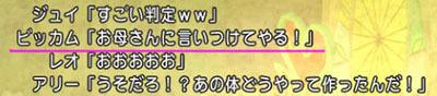tow35.jpg